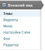 ustanov_theme_wp_1
