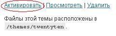 ustanov_theme_wp_2