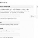 ustanov_theme_wp_3
