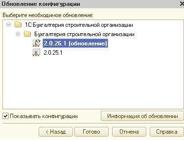 obnov1c_2