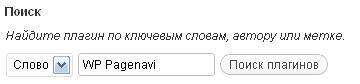 postran_nav_2