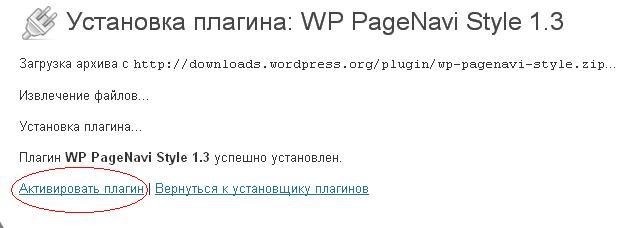 postran_nav_4