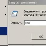 xp_tcpip_sbros_1