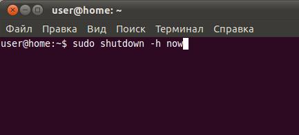 vikl_ubuntu_1