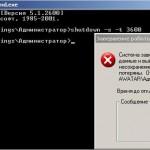 vikl_windows