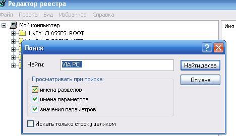 zamena_mac_4