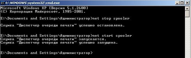 ochistka_ochered_pechati_3