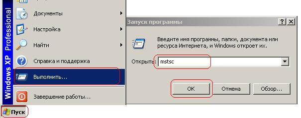sozd_term_podkl_1