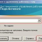 sozd_term_podkl_2