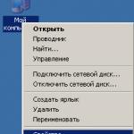 file_podkach_1