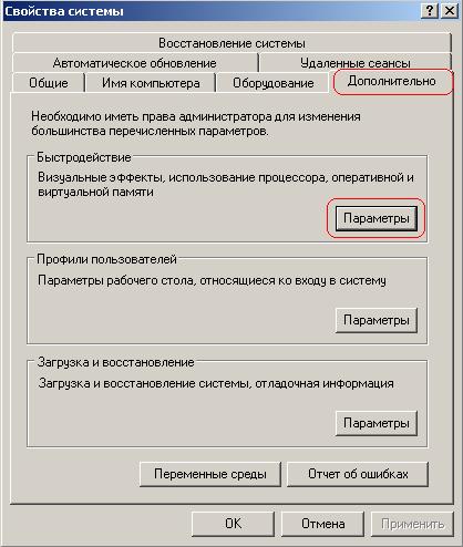 file_podkach_2