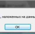 oshibka_word