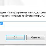 msconfig_1