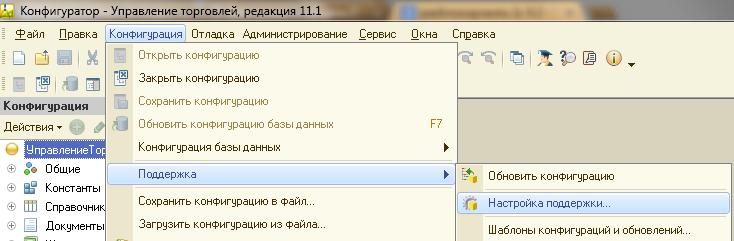 как включить интерфейс такси в 1с 8.2