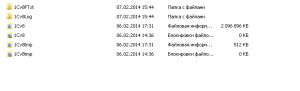 Файл не является файлом базы данных
