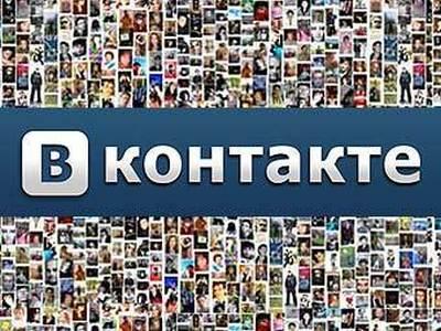 Накрутка друзей ВК - бесплатно, онлайн и быстро