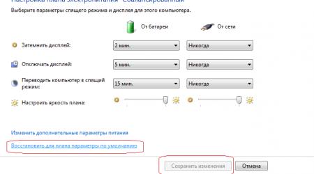 plan_electropitaniya