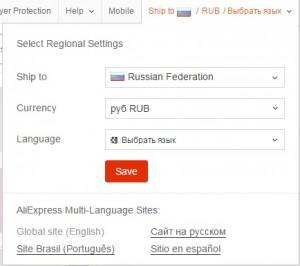 site_na_russkom