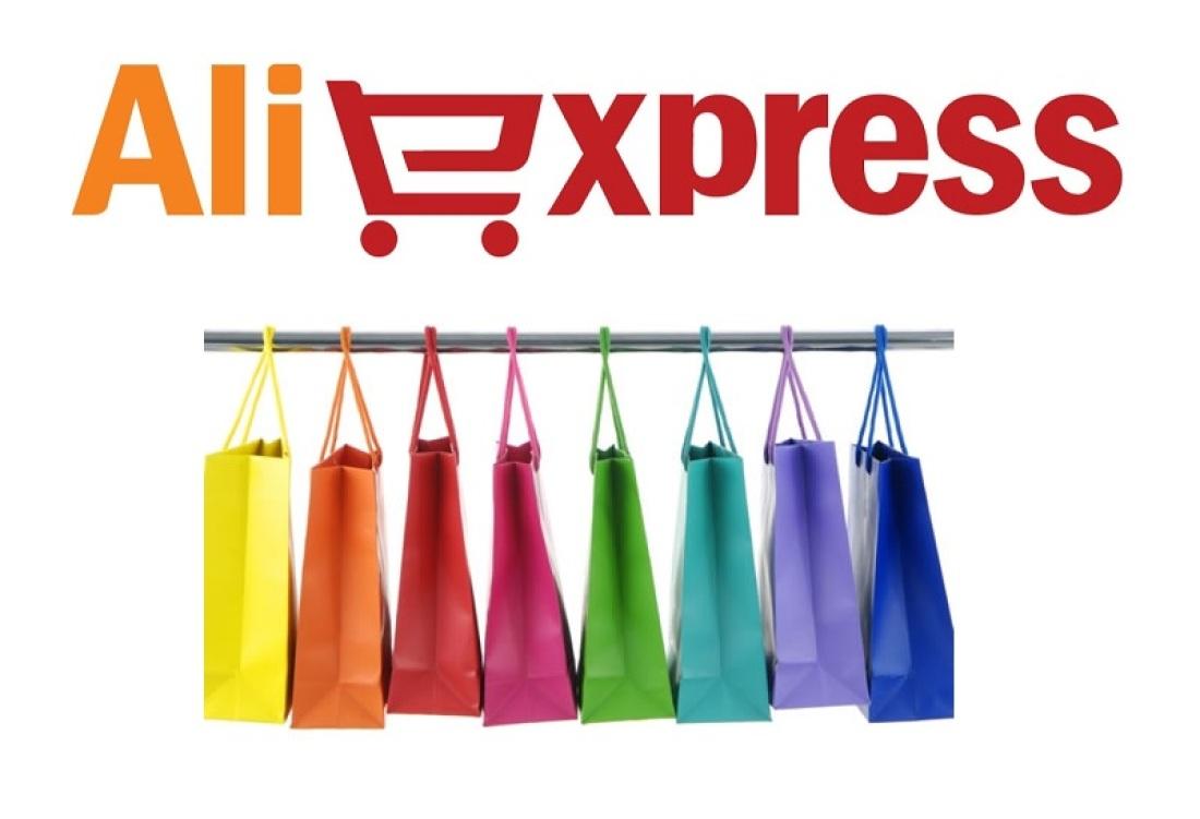Как заказывать с Алиэкспресс