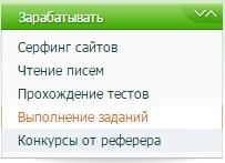 sposobi_seosprint