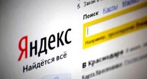 kak_nazvat_statyu_2