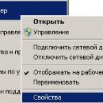 bistrodeystvie_1