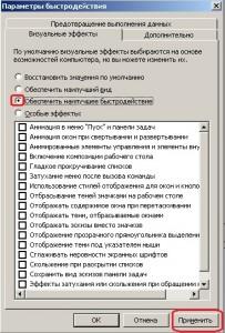 bistrodeystvie_3