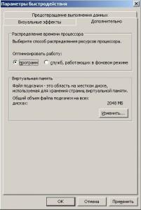 bistrodeystvie_4