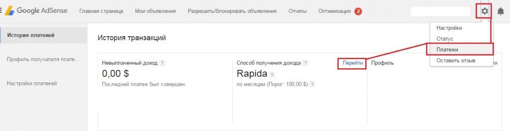 rapida_1