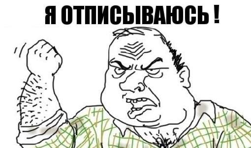 otpisatsya_vk_logo