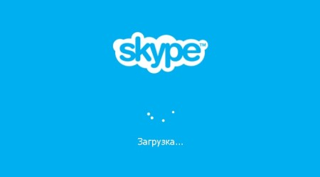 skype_for_web