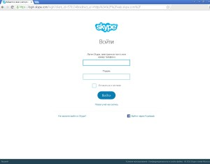 skype_for_web_vhod