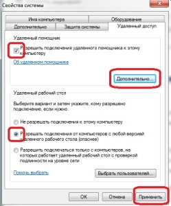 udalenka_2