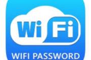 Wi-Fi дома: устанавливаем пароль