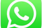 WhatsApp — программа для обмена сообщениями между владельцами смартфонов. Установив данное приложение, Вы значительно сэкономите денежные средства и забудете о том, что sms и mms, когда-то были платными. Новые возможности и простота в использовании этой мобильной программы по истине впечатляют! Обмен сообщениями на iPhoneО сервисе Приложение WhatsApp — кроссплатформенный мобильный сервис, разработанный одноименной компанией, которая расположилась штате Калифорния, главной целью которых, дать пользователю возможность отправлять неограниченное количество фотографий/видео/аудио в виде электронных сообщений собеседникам списка контактов. Заметим, что данный мессенджер доступен для разных мобильных платформ и пришел взамен устаревшей технологии по отправке sms/mms. Теперь любой зарегистрировавшийся пользователь этого сервиса, может делать все это абсолютно бесплатно. Единым весомым аргументом, для пользования данным сервисом — доступ к интернет-соединению. Основная масса пользователей, узнала о приложении совсем недавно, менее 2-х лет назад. За такое короткое время на мобильном рынке, сервис, уже сумел привлечь к себе 300 миллионную аудиторию с ежедневным миллиардом мгновенных сообщений, и эти цифры продолжают расти. На данный момент, приложение находится в свободном доступе App Store и оно абсолютно бесплатно для всех. Ключевые моменты при установке WhatsApp Установка приложения через App StoreЧтобы установить приложение на iPhone, достаточно зайти и найти его в App Store. Установив данную мобильную программу. Следом придет ответ от приложения с подтверждением прав пользования номером. Ваш номер нужен для того чтобы, создать уникальный ID в базе. Установив приложение, автоматически активируется подписка, с одним годом пользования программой. По истечению срока активной подписки, сервис попросит 0,99$, за последующее пользование. Как нам кажется, это совсем небольшая сумма, которую было бы жалко потратить, взамен наслаждению от качественного мобильного сервиса. Далее, се