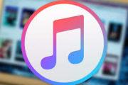 Медиаплеер iTunes