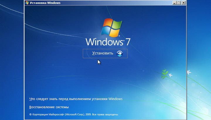установка «Windows»