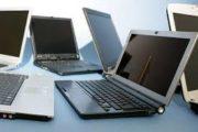Критерии подбора ноутбука