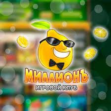 million casino